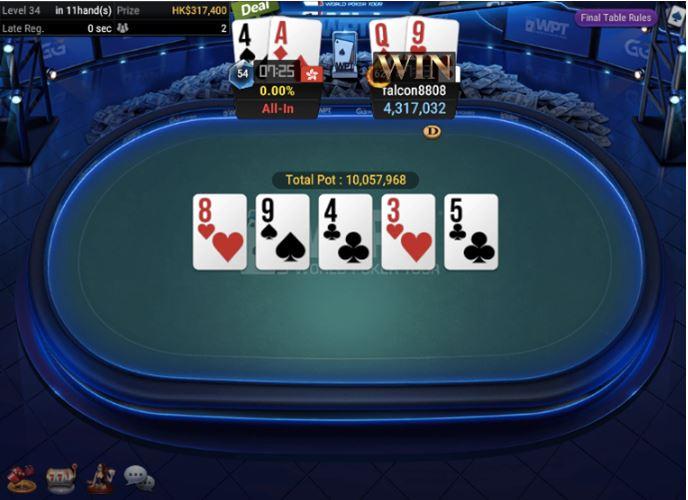 WPT Trophy 18 Turbo Poker Open
