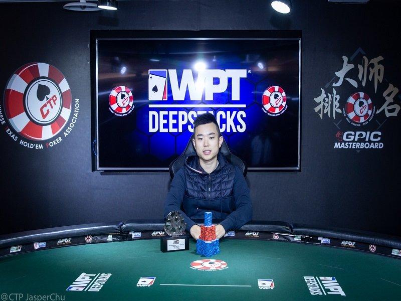 Nevan Yu Chung Chang wins the 2020 WPTDeepstacks Taiwan Warm Up