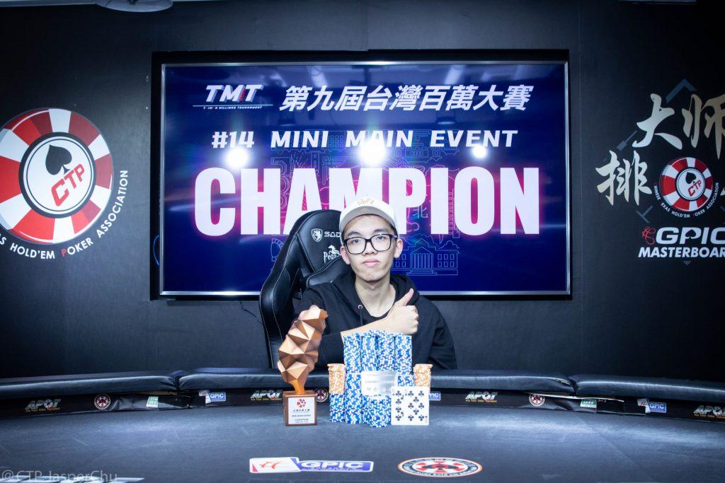 minimain winner