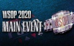 wsop main event 2020 2