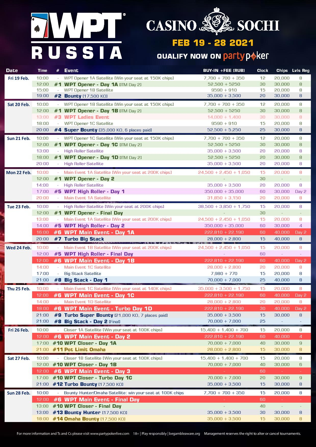 WPT RUSSIA Schedule page 001