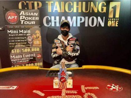 apt taiwan mini main winner 1