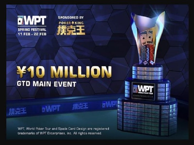 WPT and Poker King join forces to bring the Spring Festival featuring CN¥12M in guarantees; top pros confirmed for the Main Event