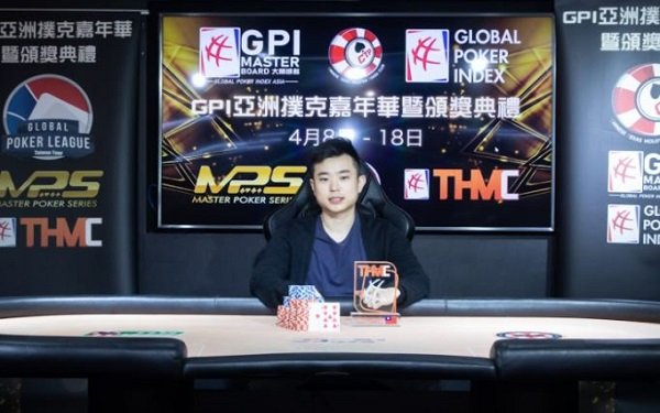 GPI Asia Poker Festival: GPI Asia awards 12 categories; Yu Chung Chang wins the first THM Championship in Asia; Ta Wei Tou bags the MPS Main Event; top results inside