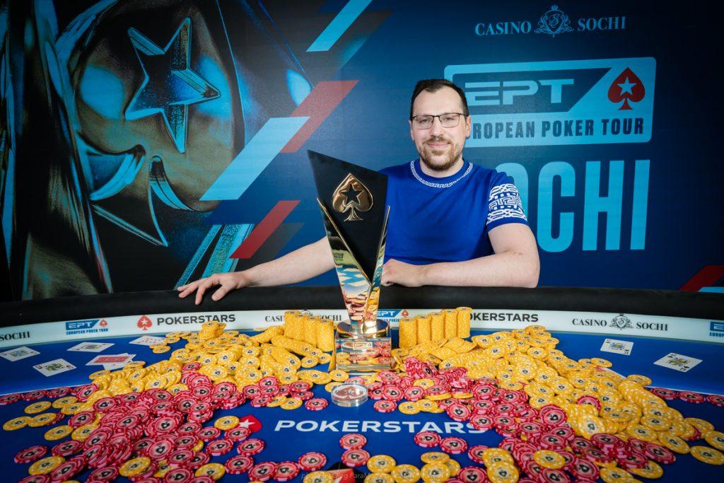 martirosyan poker