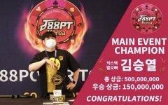 j88 champ 1