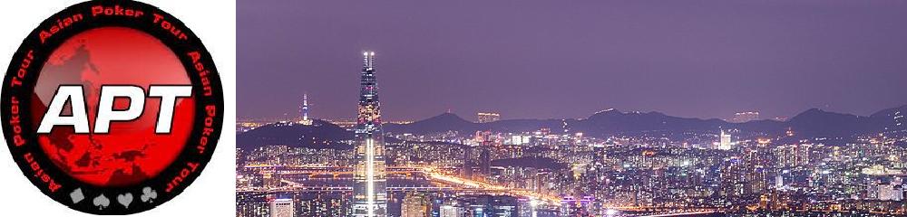 s korea apt