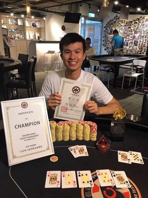Yu-Sheng-Lin poker